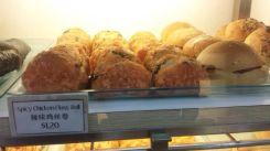 Singapore bread